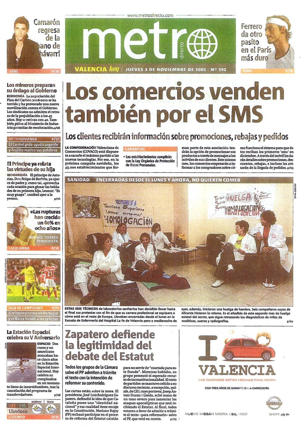 SMS Comercio
